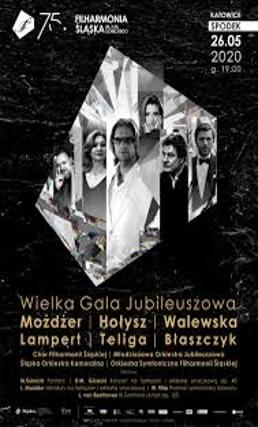 Gala Katowice
